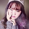 刘增瞳最新专辑《定义友情》封面图片