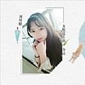 刘增瞳最新专辑《多想留在你身边》封面图片
