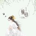 刘增瞳最新专辑《红尘别》封面图片