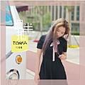 刘增瞳最新专辑《慢半拍》封面图片