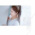 刘增瞳最新专辑《保护色》封面图片