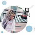 刘增瞳最新专辑《自尊》封面图片