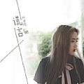 刘增瞳最新专辑《谎话》封面图片