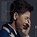 张智成最新专辑《18》封面图片