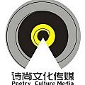 上海诗尚(合辑)