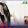 龙梅子最新专辑《爱国与爱情》封面图片