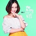 龙梅子最新专辑《想你啦》封面图片