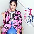 龙梅子最新专辑《用一生去等待》封面图片