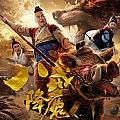 郭佳其最新专辑《猪大爷》封面图片