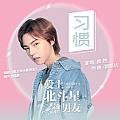周�J�]� ��T(�W� �凵媳倍沸悄杏选放惆橹黝}曲)