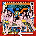 火箭少女101专辑 银河系Disco(电影《疯狂的外星人》宣传主题曲)