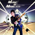 Music is Magic(单曲)