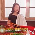 刘莉莉专辑 黄河几字湾