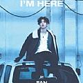 范丞丞专辑 I'm Here