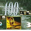 中国电影百年歌曲精萃专辑 中国电影百年歌曲精萃3