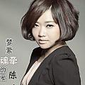 陈瑞最新专辑《梦萦魂牵的爱》封面图片