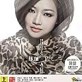 陈瑞最新专辑《没什么不好》封面图片