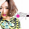 陈瑞最新专辑《让爱结束在最美的时候》封面图片