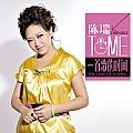 陈瑞最新专辑《一首歌的时间》封面图片