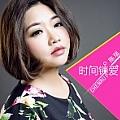 陈瑞最新专辑《时间锁爱》封面图片