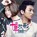 陈瑞最新专辑《千年孤影》封面图片