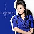 陈瑞最新专辑《长长的路 慢慢地走》封面图片