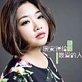 陈瑞最新专辑《晚安说给最爱的人》封面图片