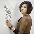 陈瑞最新专辑《恋上香烟的女人》封面图片