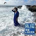 陈瑞最新专辑《等你一起来看海》封面图片