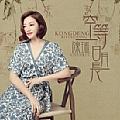 陈瑞最新专辑《空等日月长》封面图片
