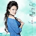 陈瑞最新专辑《一山一水一首歌》封面图片