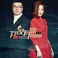 陈瑞最新专辑《在没有你的时候》封面图片