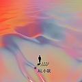 AL小跃新专辑《1998》