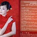 龚�h专辑 民歌红 3