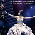 初登场Live DVD