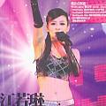 My First Show 2010演唱会