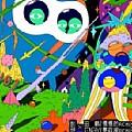 彭坦+电子天才游戏计划 NO.1(EP)