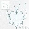 斯琴高丽专辑 秋日物语 EP