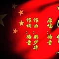 路童专辑 中国传奇