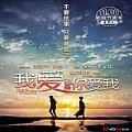 爱无反顾(单曲)