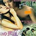 陈坤最新专辑《情人密码》封面图片