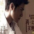 陈坤最新专辑《再一次实现》封面图片