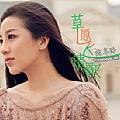 张冬玲最新专辑《草原飞情歌》封面图片
