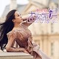 张冬玲最新专辑《大家一起唱》封面图片