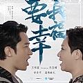 王祖蓝最新专辑《要我幸福》封面图片