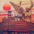 果味VC最新专辑《日落》封面图片