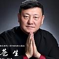 苍生(微电影《南岳清风》首唱主题曲)