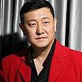韩磊专辑 凤凰(凤凰卫视20周年庆典主题歌)
