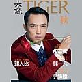 胡彦斌最新专辑《太歌 秋》封面图片
