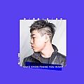 胡彦斌新专辑《你要的全拿走》